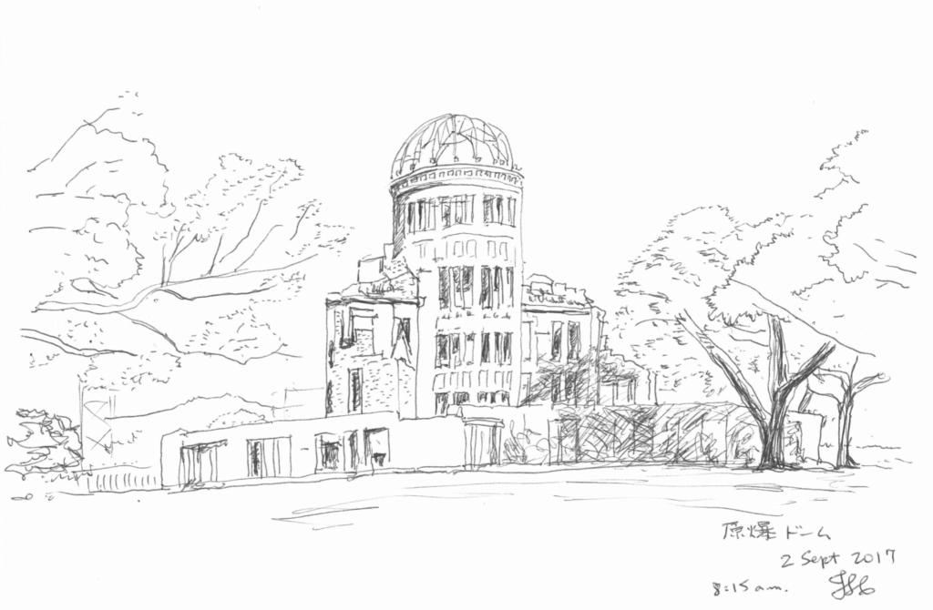 原爆ドーム-スケッチ