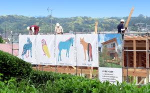 家づくりの現場をアート化する <br/>町角シート<span class=