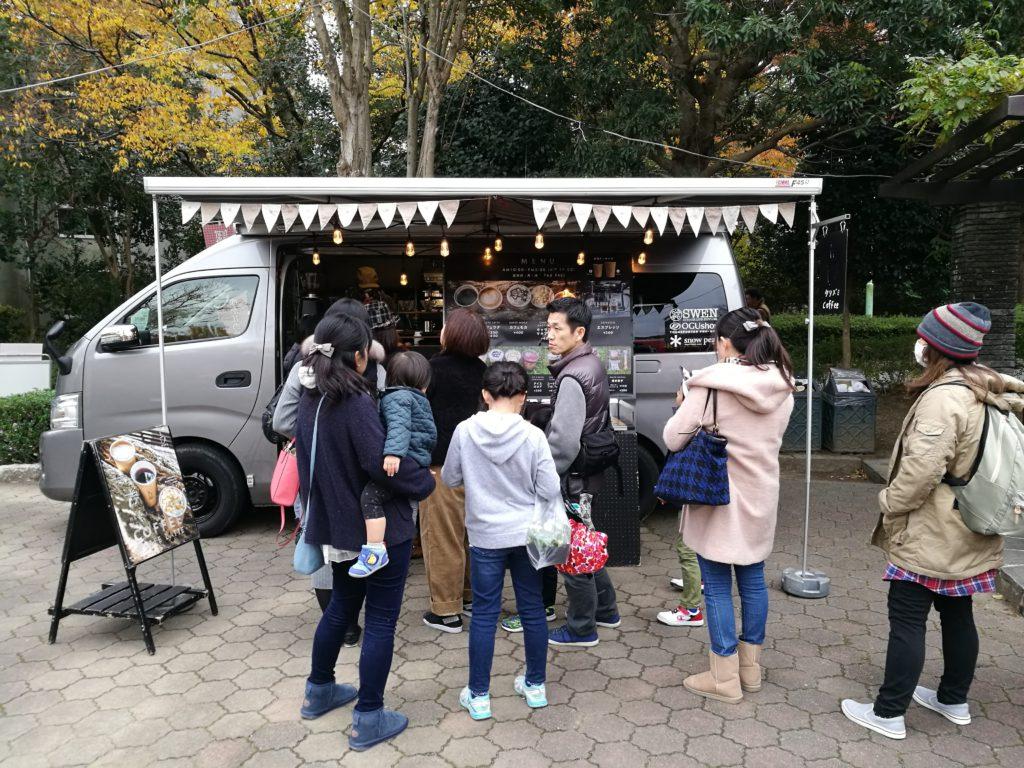 浜松城のタタズミcoffee