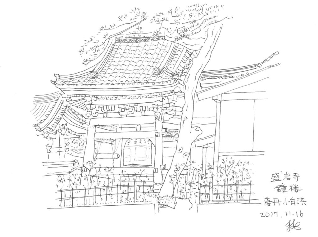 盛岩寺鐘楼のスケッチ