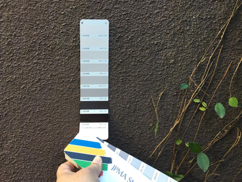 色彩のフィールドワーク:もてなす緑加藤幸枝カラフルなしめ飾り——日本塗料工業会(JPMA) J版 塗料用標準色見本帳 ポケット版