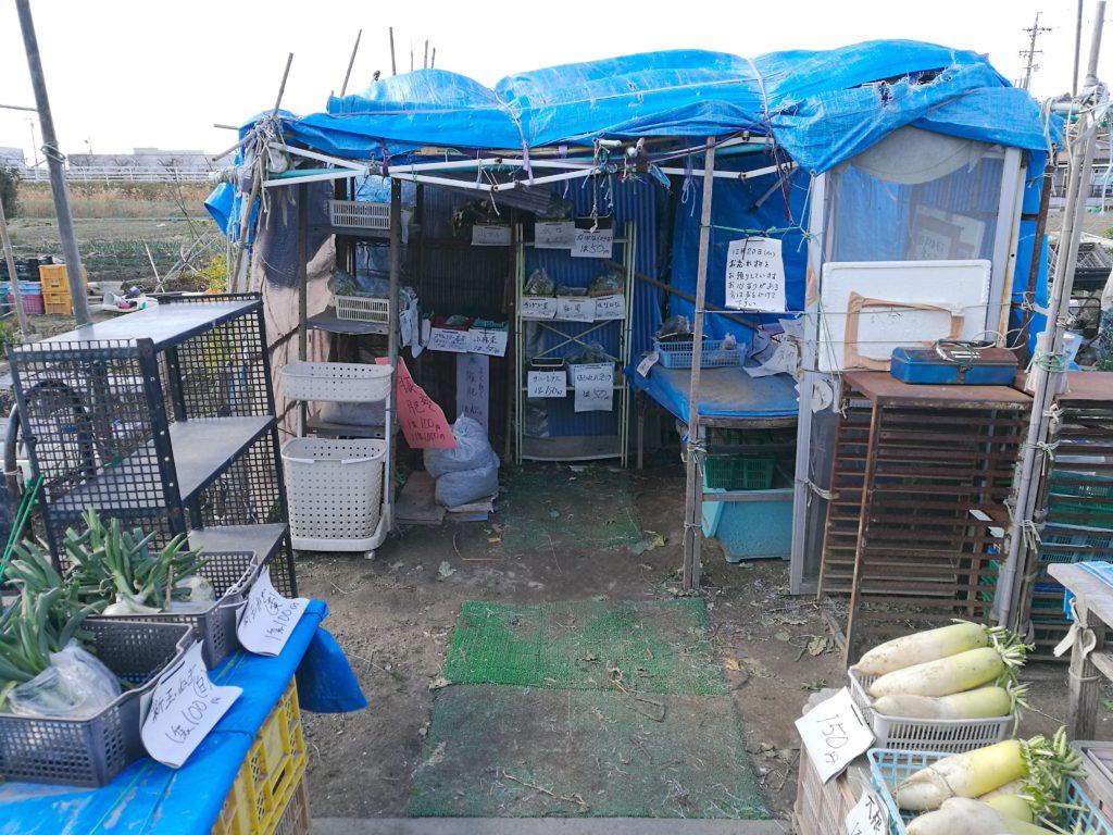 瓜内町の無人販売所