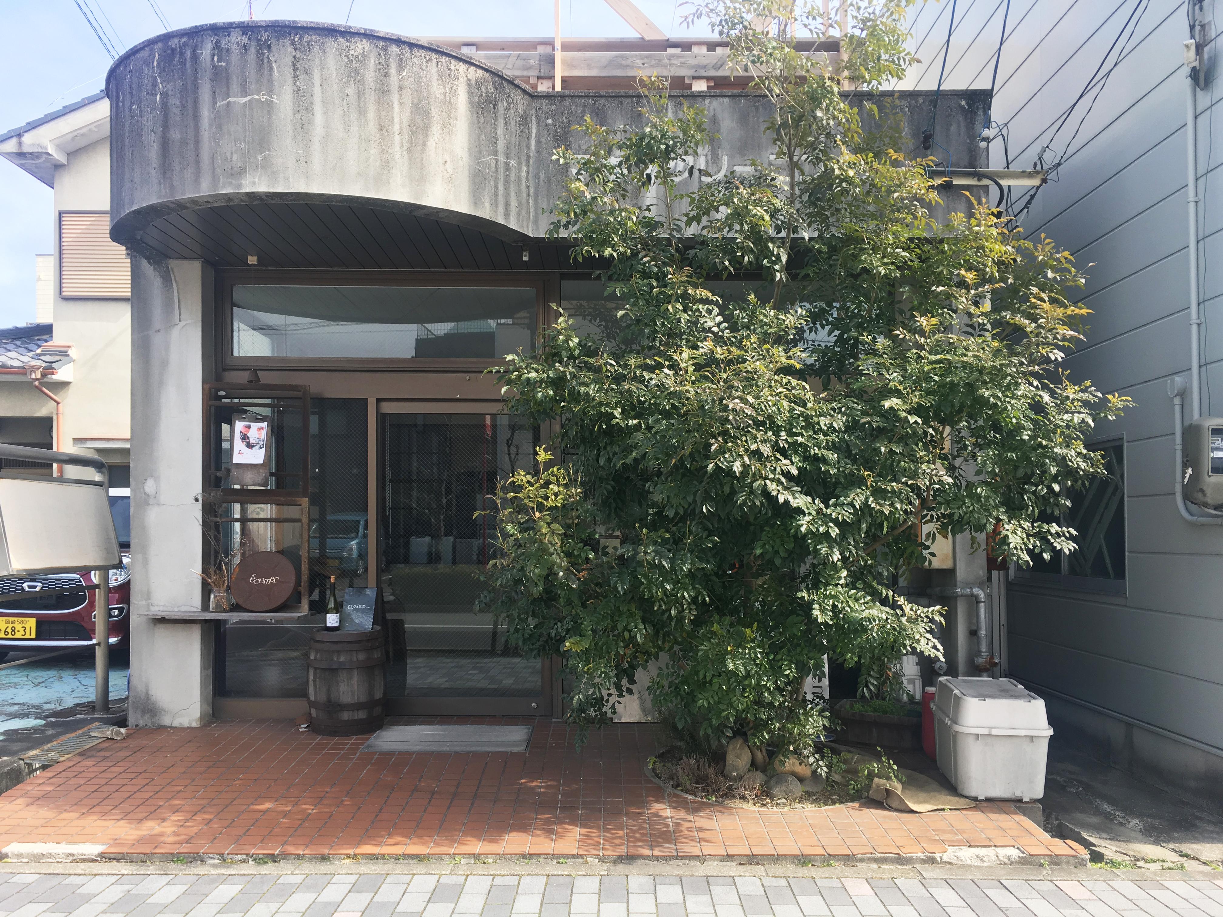 小料理屋ecumer エキュメ、愛知県岡崎市