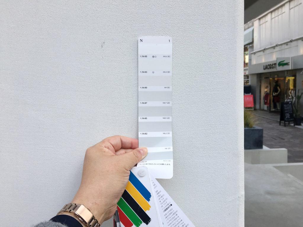 色彩のフィールドワーク:もてなす緑 加藤幸枝測色日本塗料工業会(JPMA) J版 塗料用標準色見本帳 ポケット版