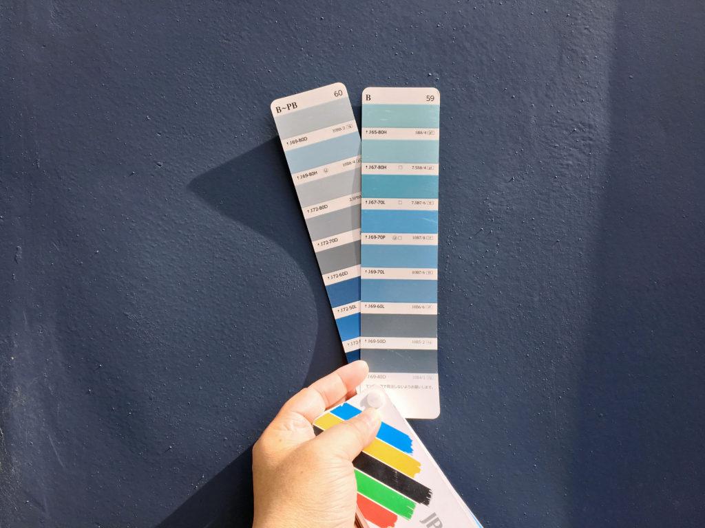 色彩のフィールドワーク:もてなす緑 加藤幸枝第12測色