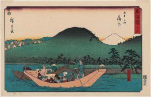 東海道五十三次隷書版