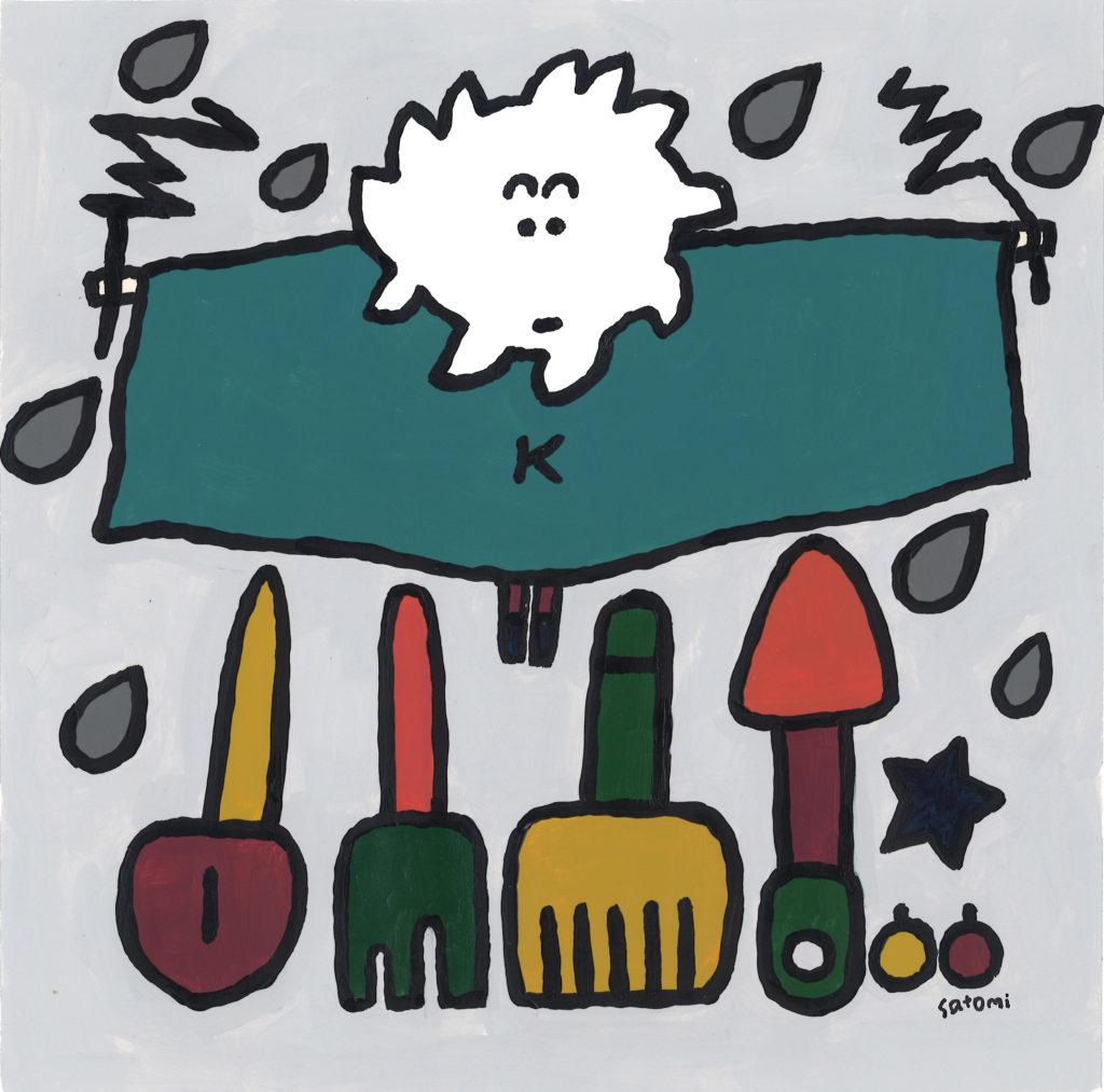 山口里美14話24節気穀雨の絵本