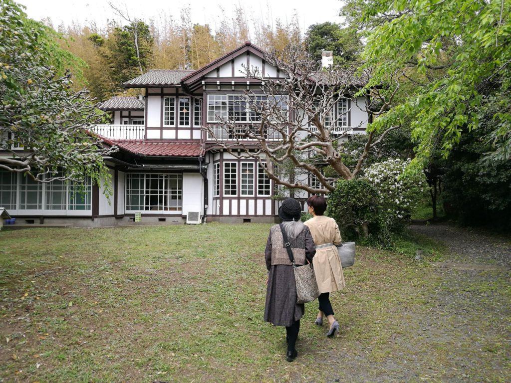 旧足立正別邸