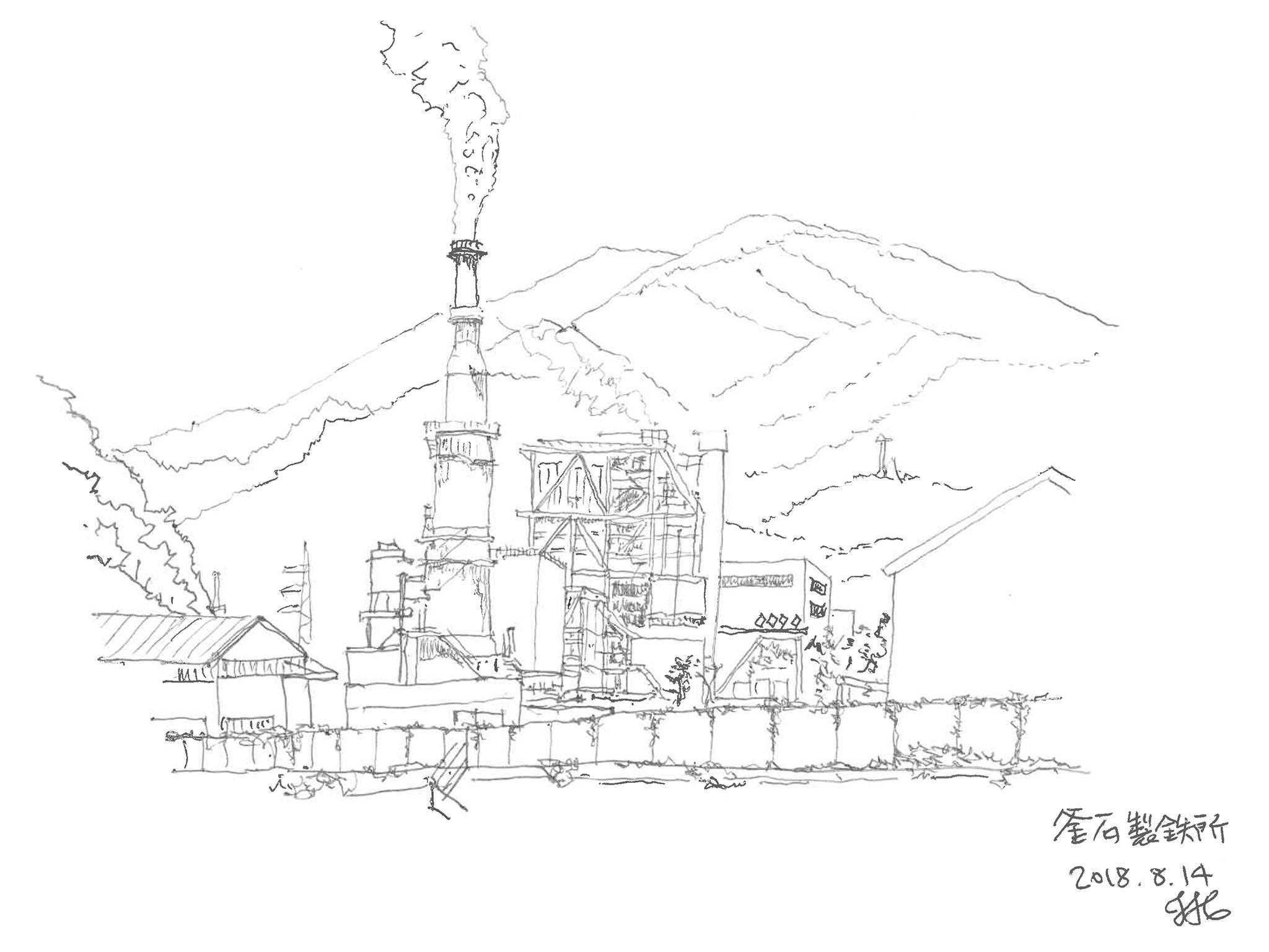釜石製鉄所
