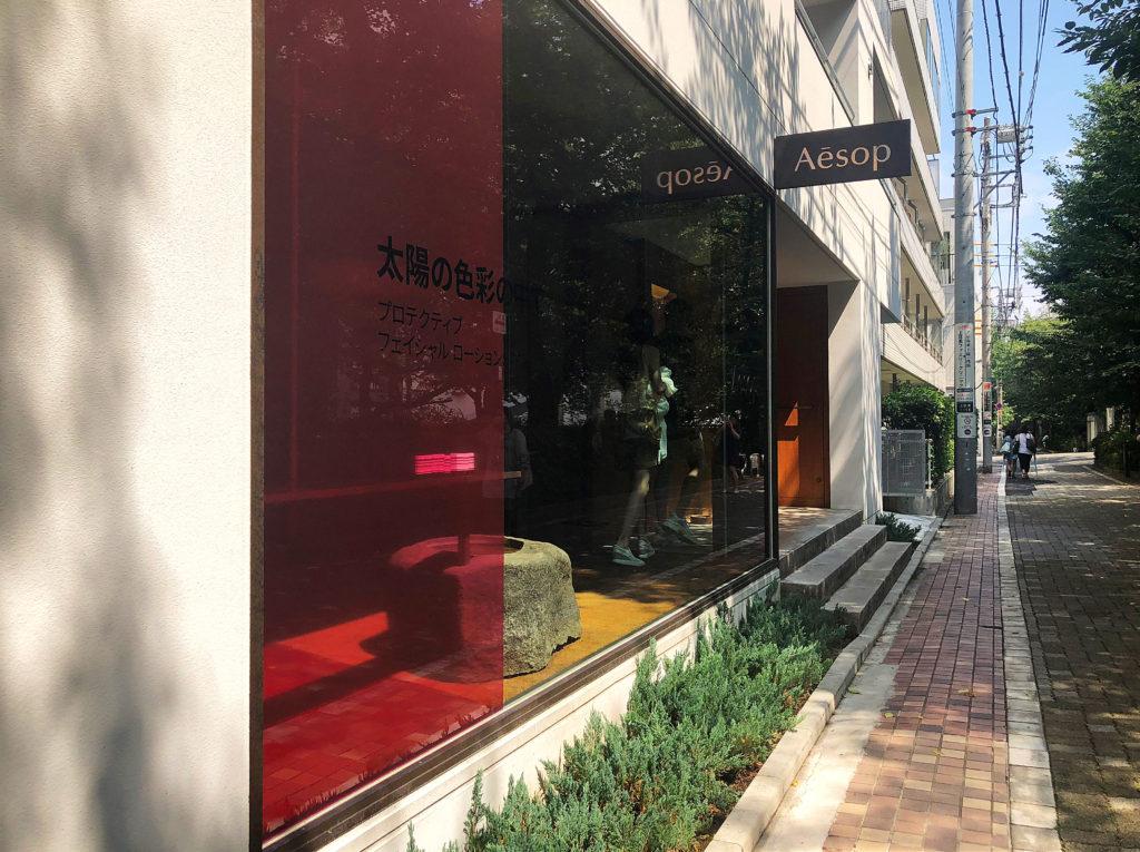 スキンケア製品販売イソップ 東京店の外観