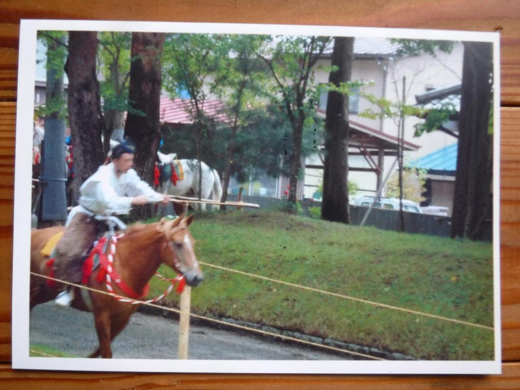 遠野郷八幡宮の流鏑馬