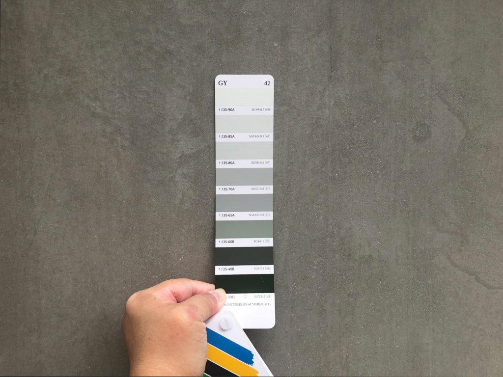 土屋鞄製造所の色測の様子
