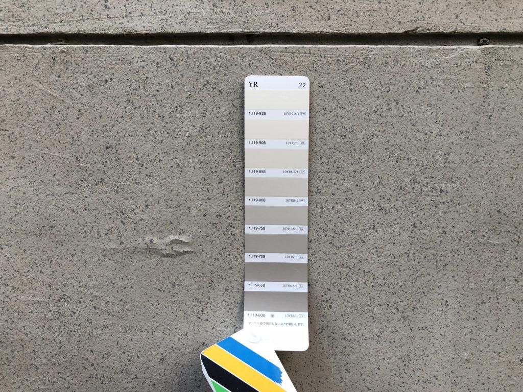 グランサンクタス淀屋橋の測色