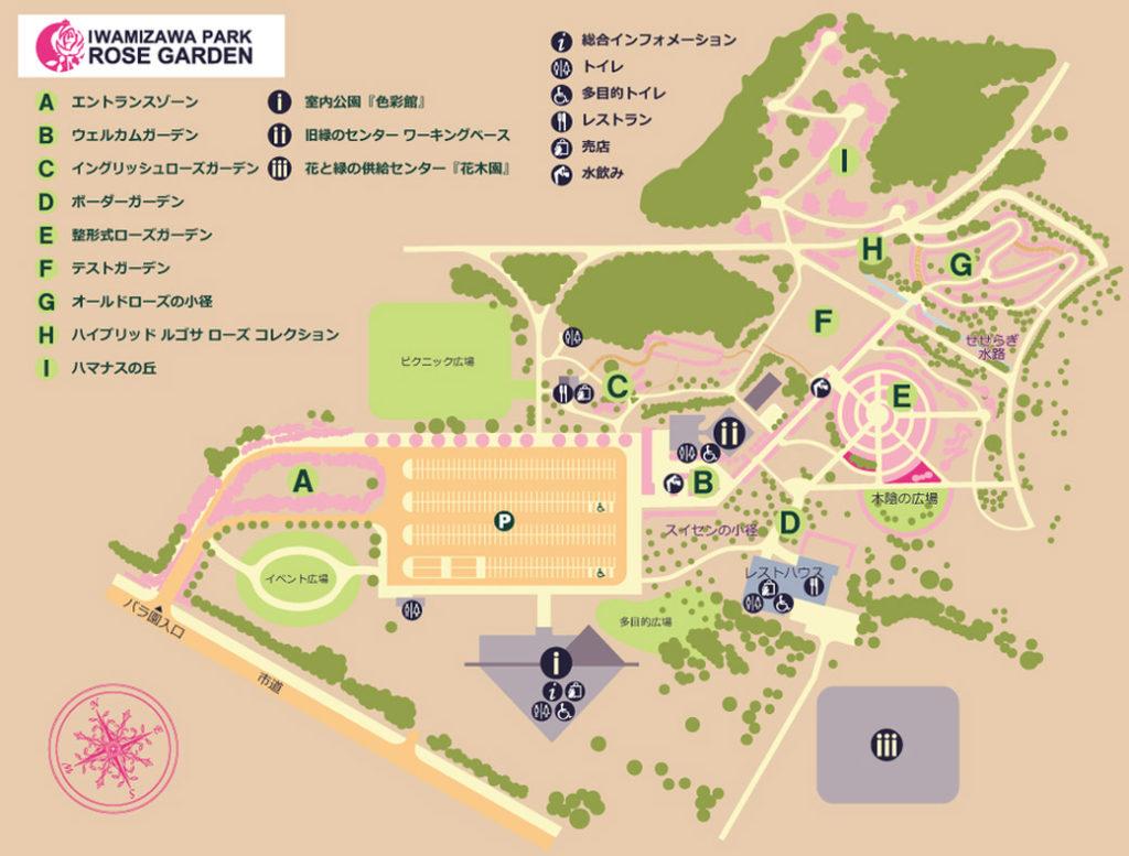 いわみざわバラ園のフロアマップ