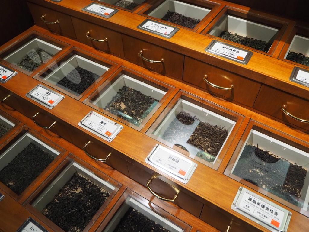 ふじのくに茶の都ミュージアムでは世界のお茶の香りを楽しめる