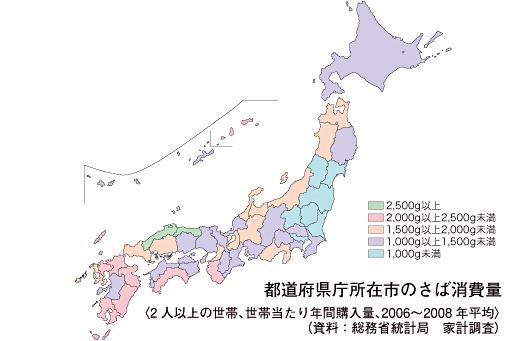 鯖の消費量マップ
