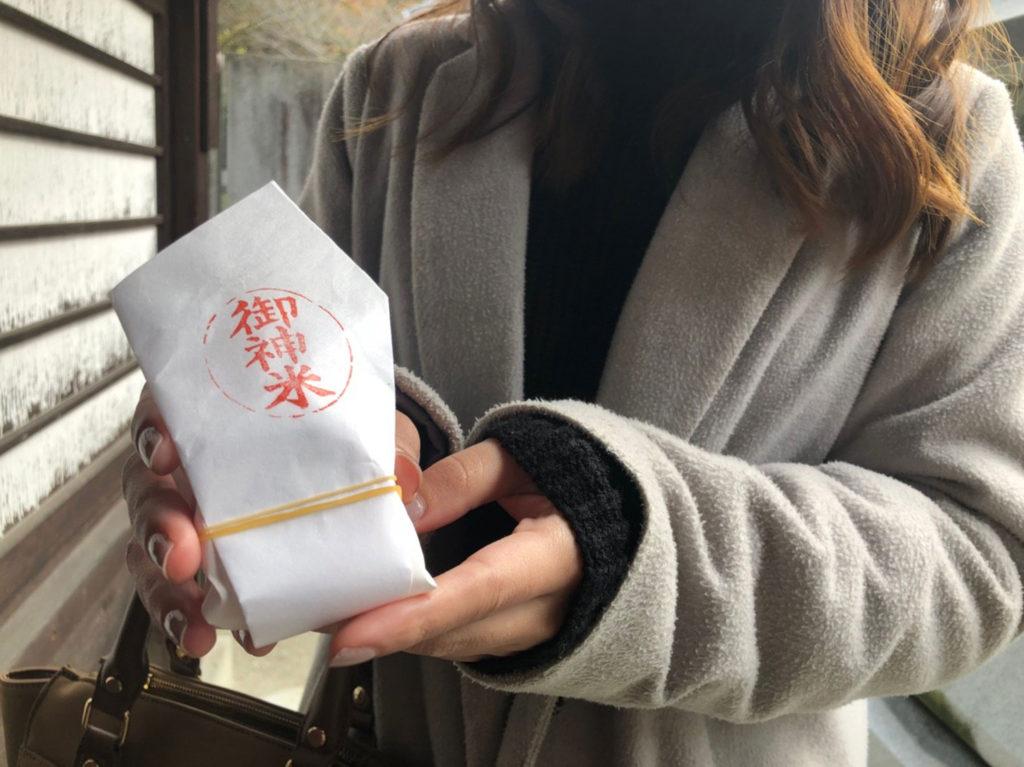香川県三豊市目の神様生目神社の御神米