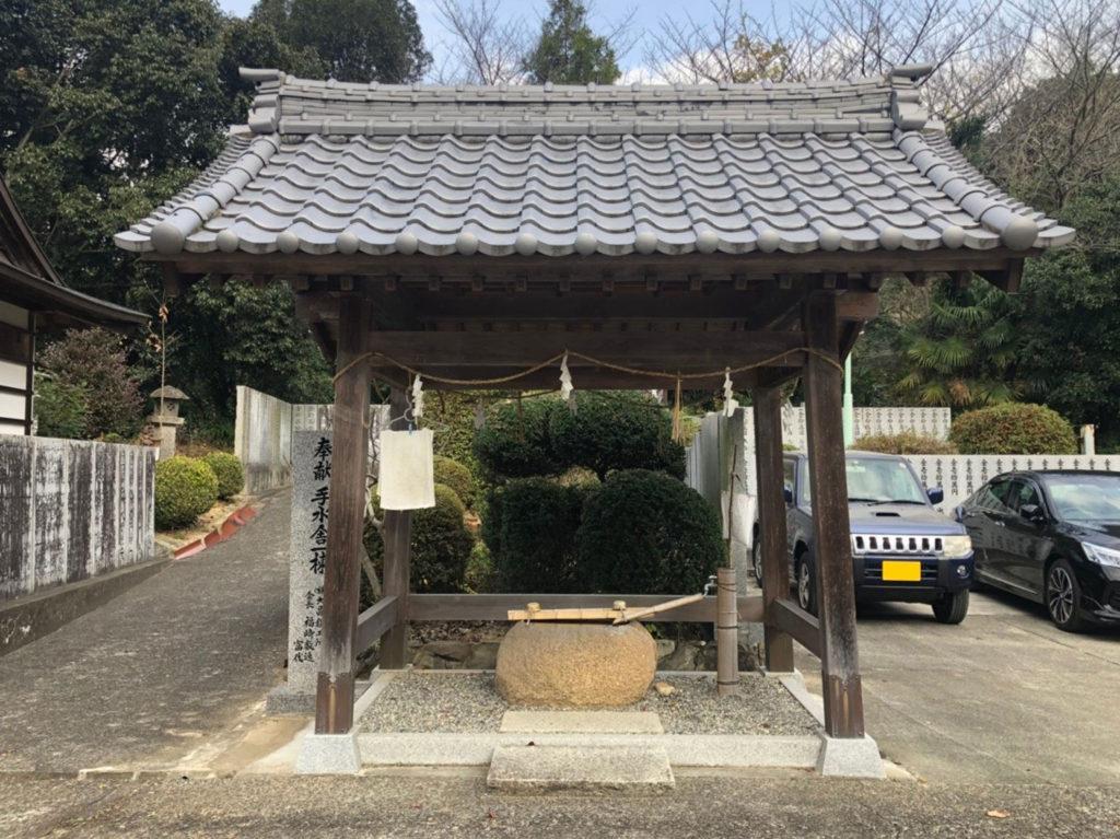 香川県三豊市の生目神社の手水舎