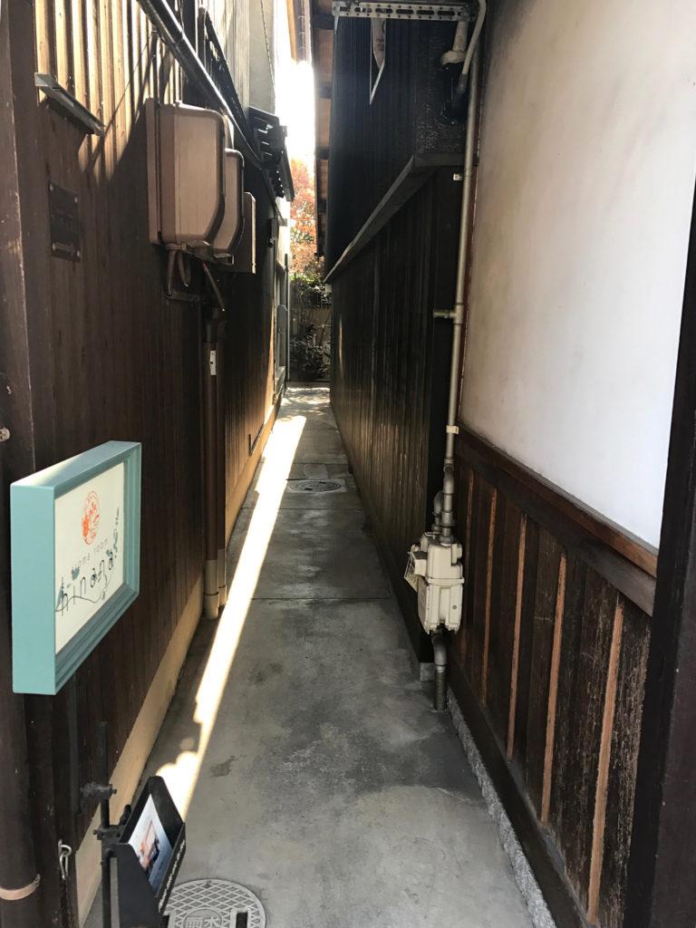 倉敷アロマhinana入り口