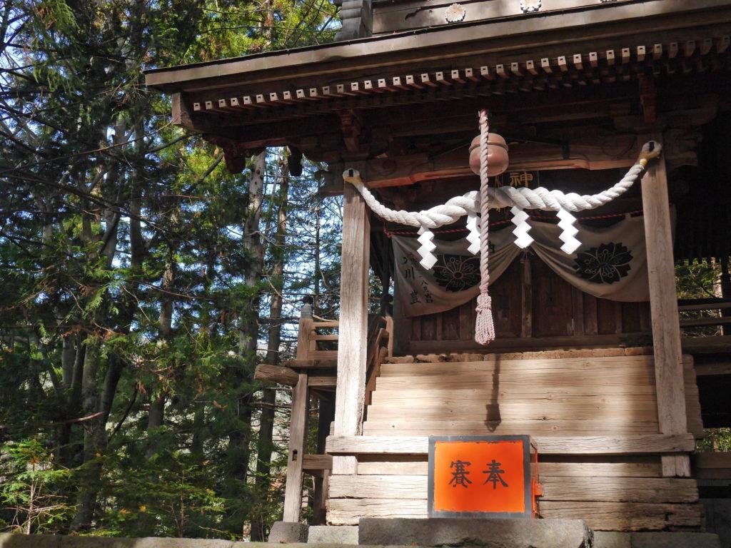 富士山と神社を巡る旅
