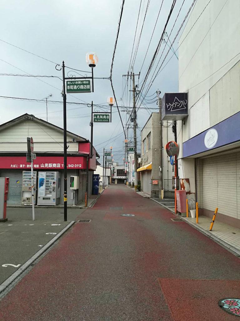 福岡県古賀市本町通り商店街