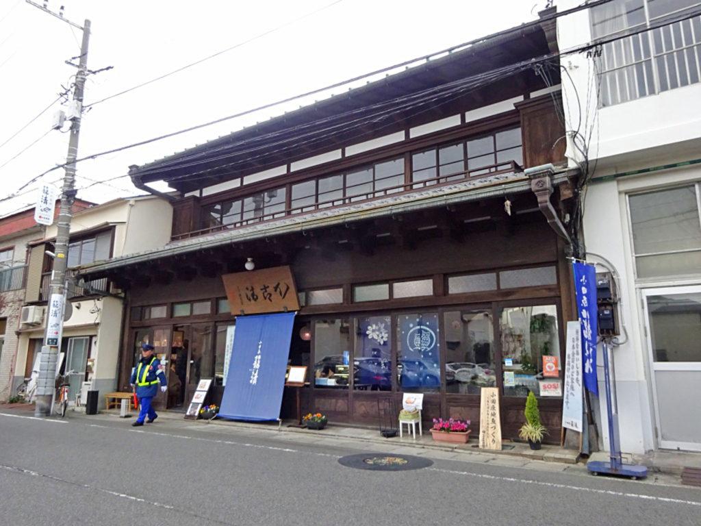 小田原かまぼこ籠清本店の外観