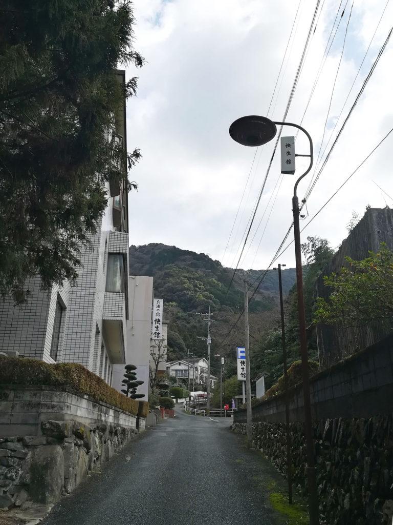 福岡県古賀市薬王寺温泉