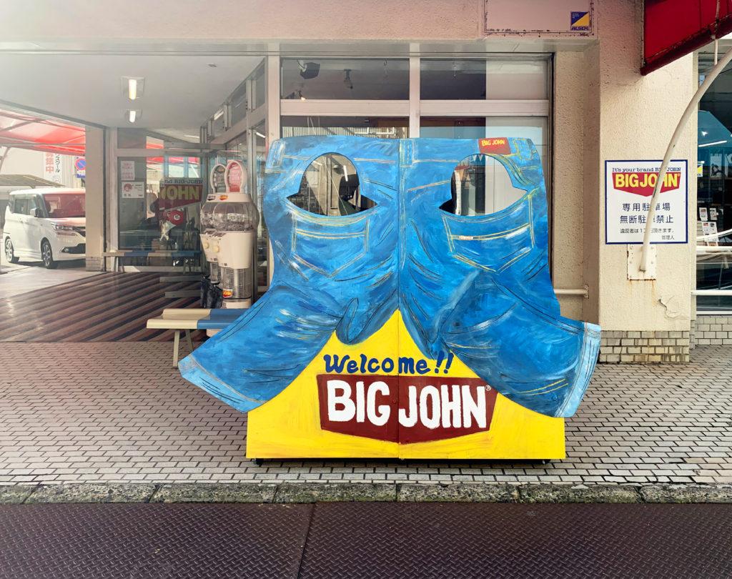 倉敷市児島のジーンズストリートのBIGJOHNデニム顔出し看板