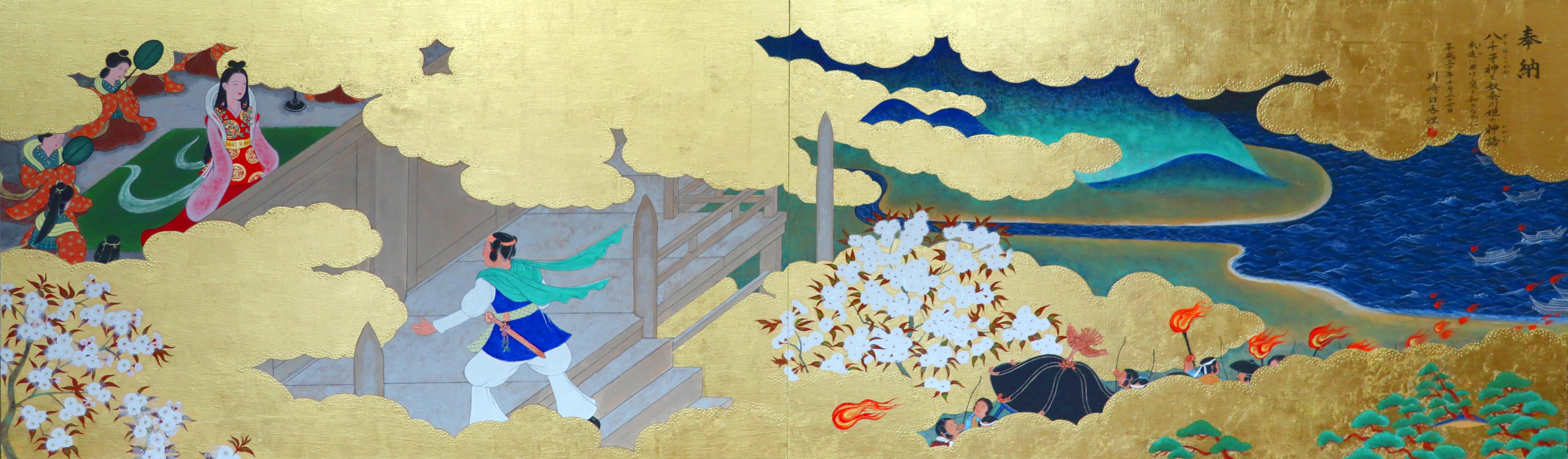 奴奈川姫に求婚する大国主命