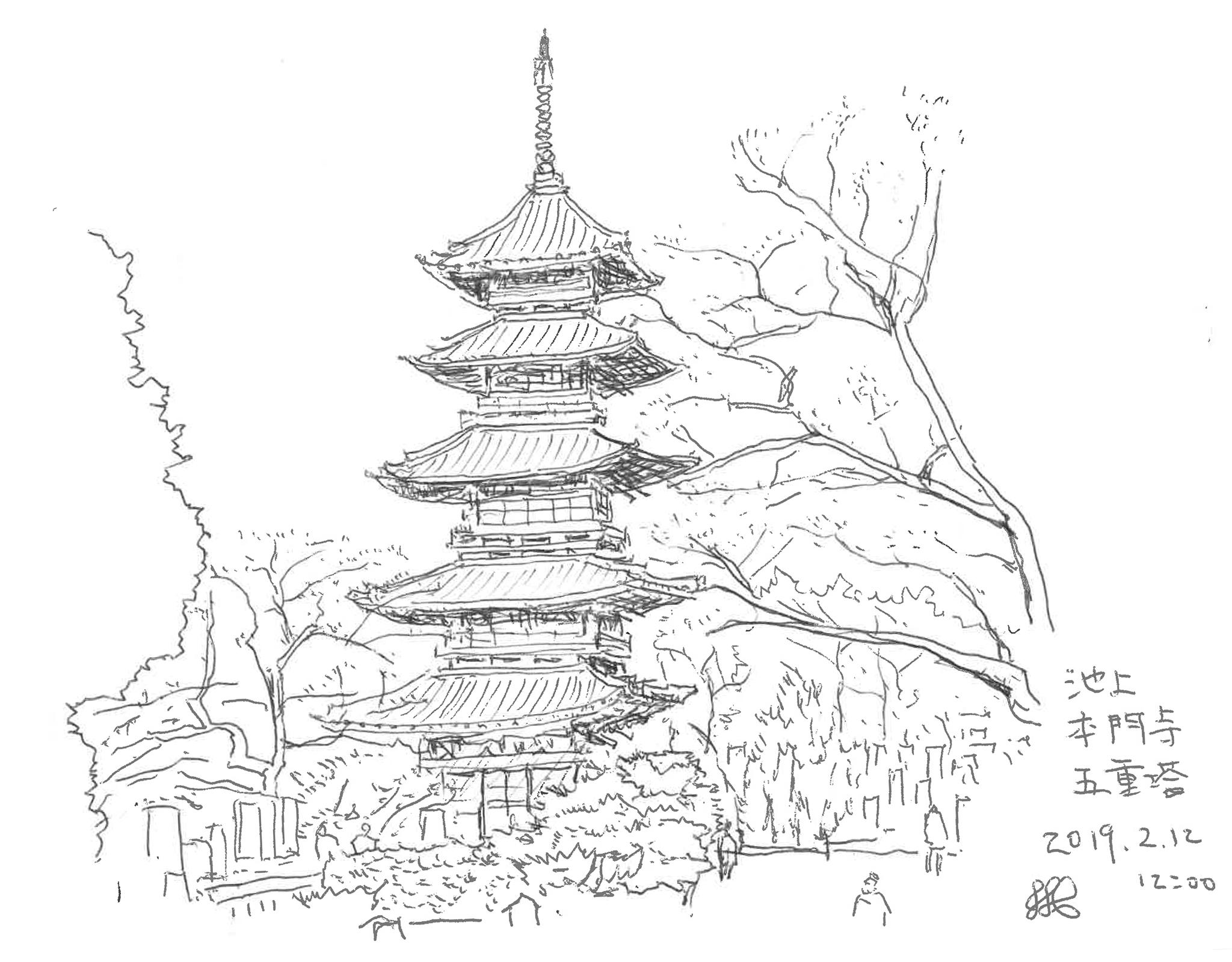 本門寺 五重塔 まちの中の建築スケッチ