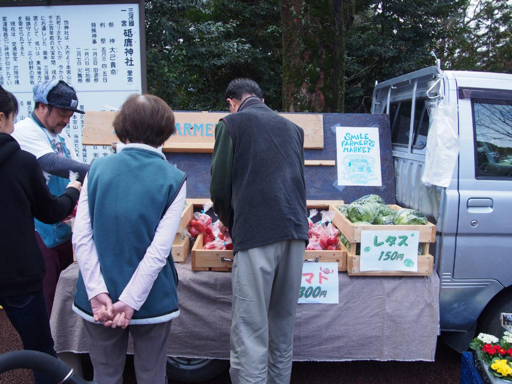 しかファミリーのsmile farmer's market