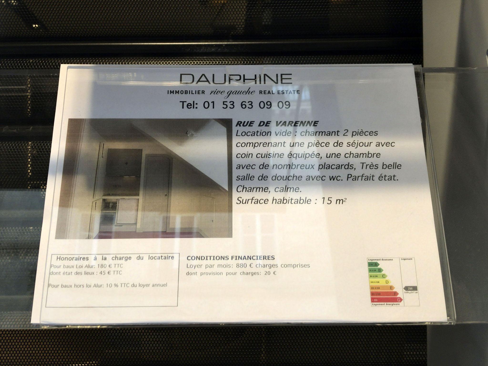 パリのアパルトマンのエネルギー消費度の表示