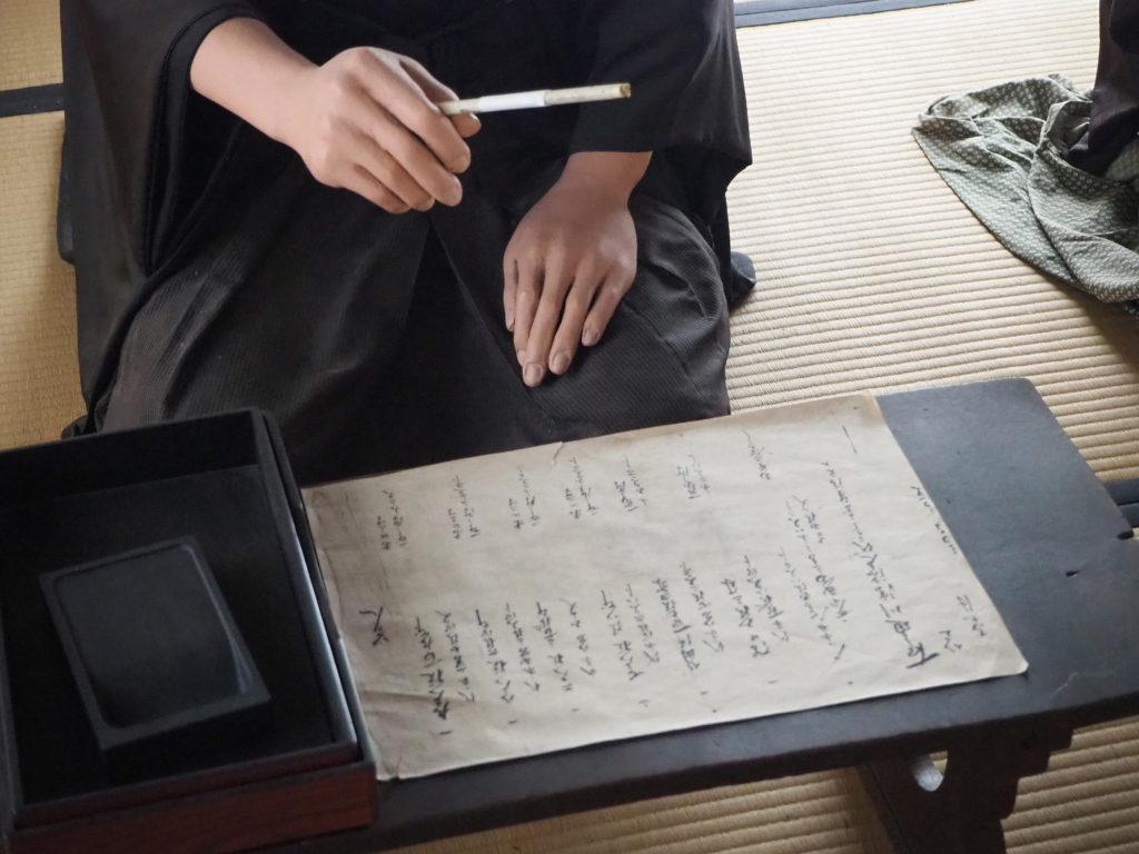 大井川川越遺跡帳簿