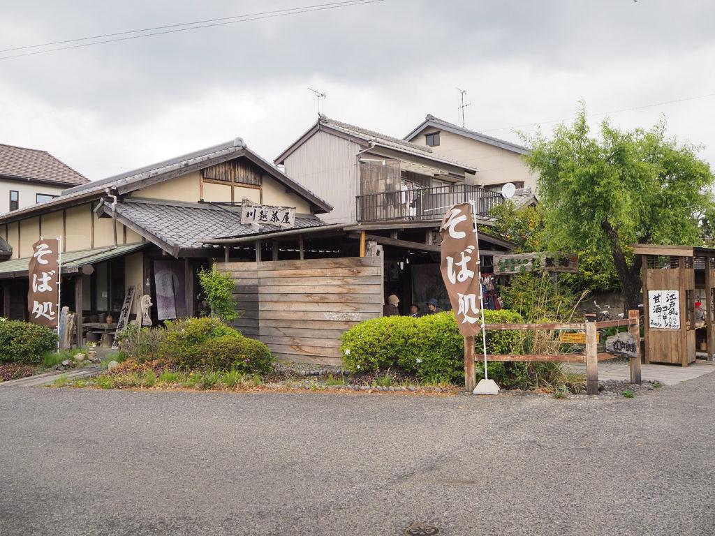 島田宿大井川川越遺跡の川越茶屋