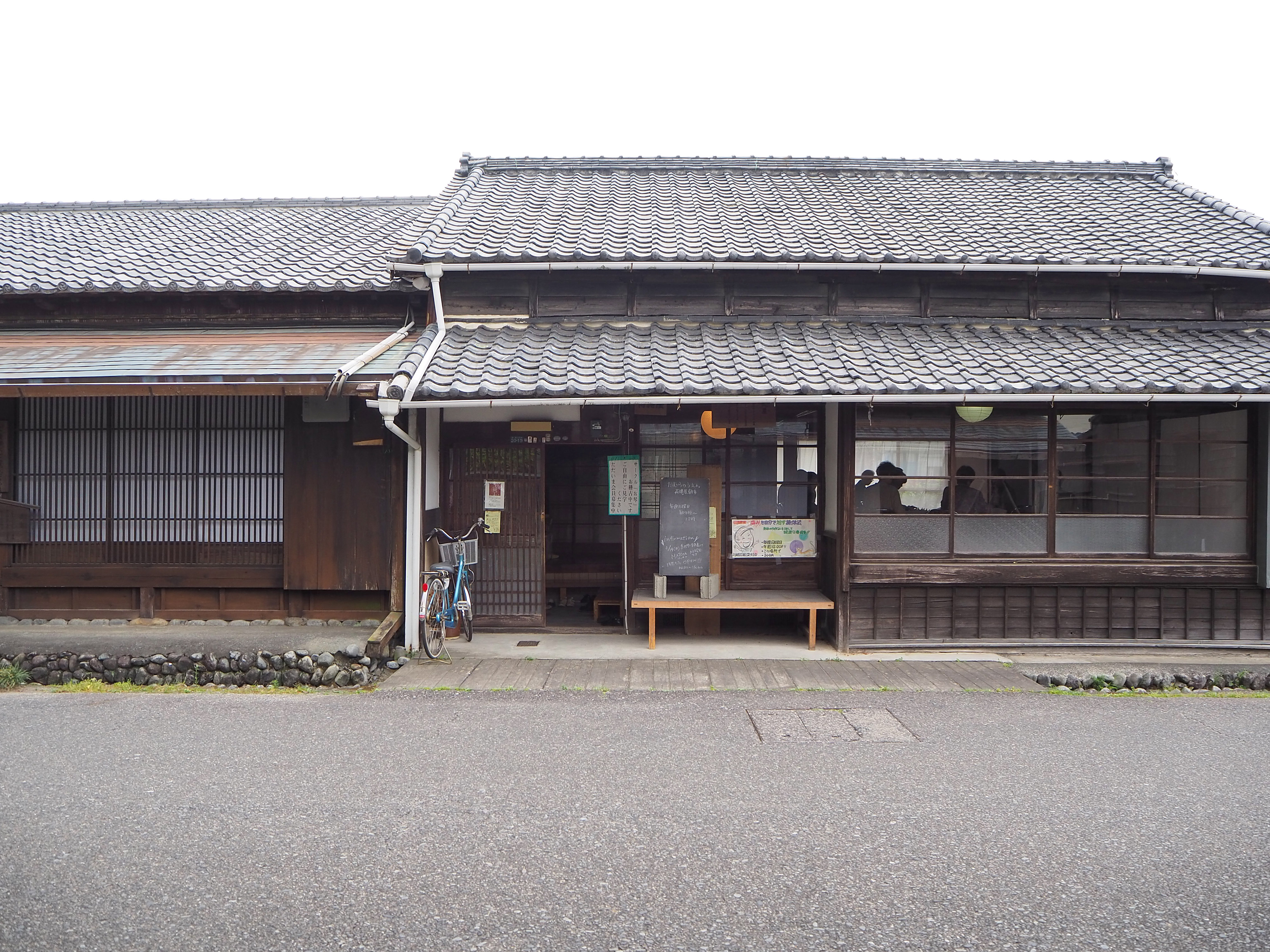 島田宿大井川川越遺跡のお店