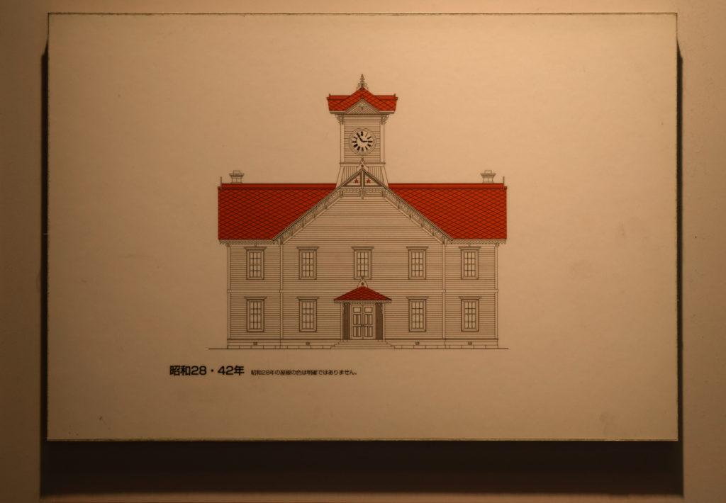 札幌時計台の赤と白の外観イラスト