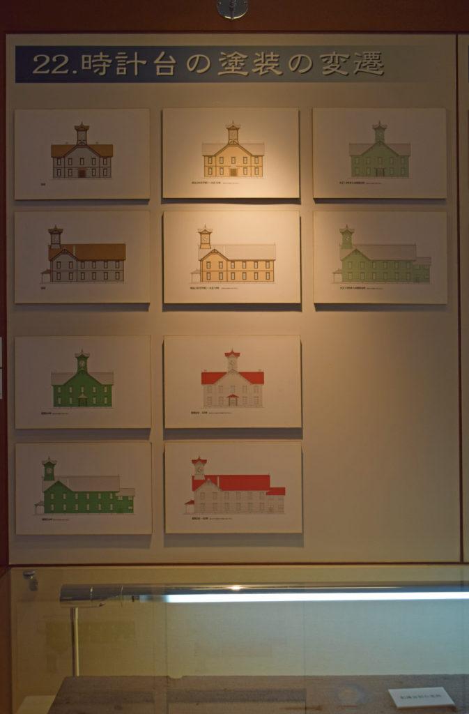 札幌時計台の塗装の返還