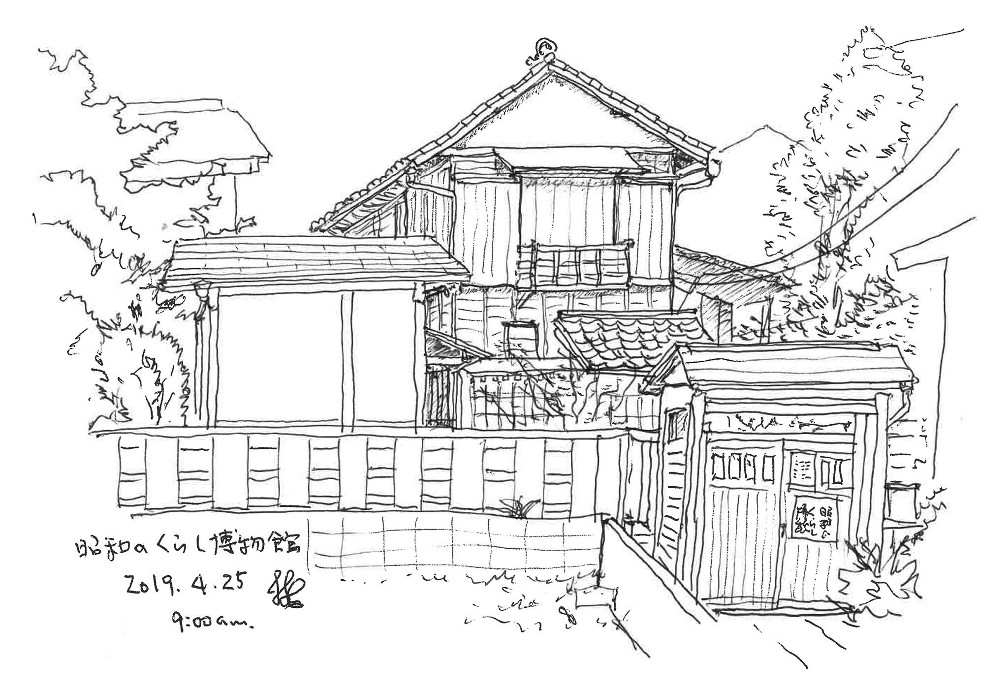 まちの中の建築スケッチ 神田順 昭和のくらし博物館