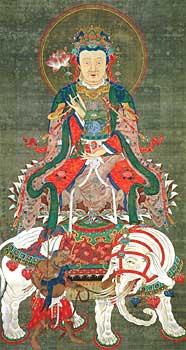 釈迦三尊図 普賢菩薩像