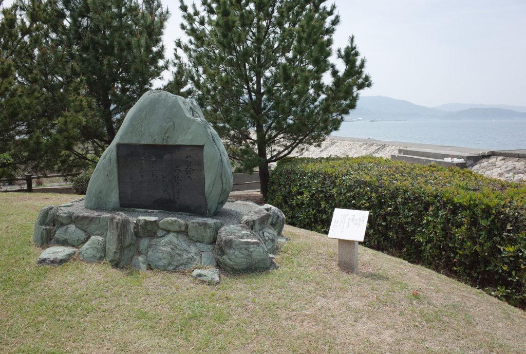 万葉集和歌浦に白波立ちて。の歌碑
