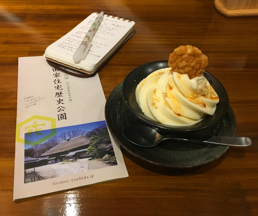 蔵カフェのソフトクリーム