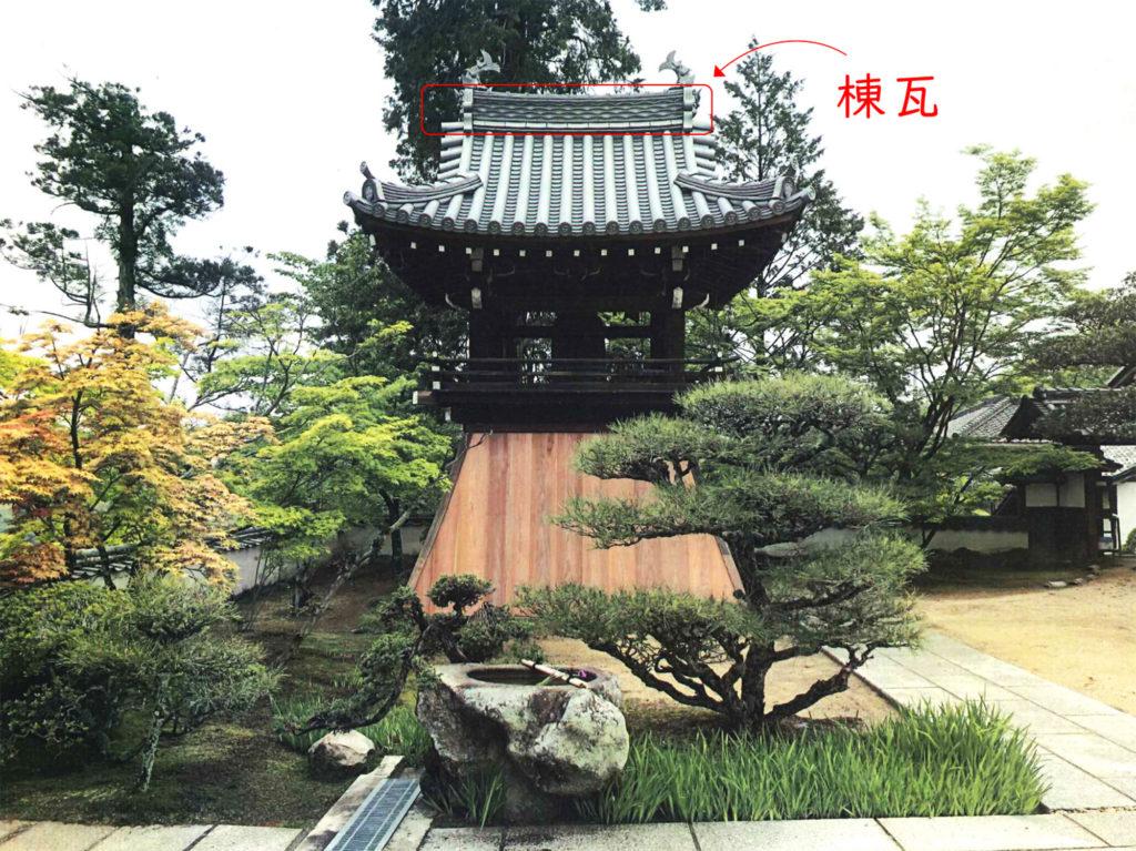 棟瓦の雰囲気を変えたお寺の鐘堂