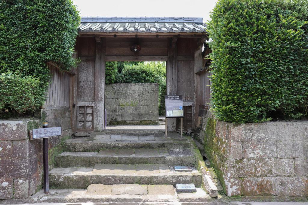 平山亮一邸庭園