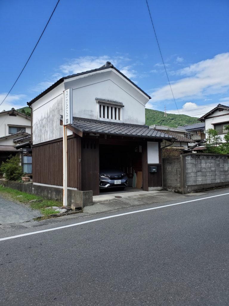 筑前の小京都街並み