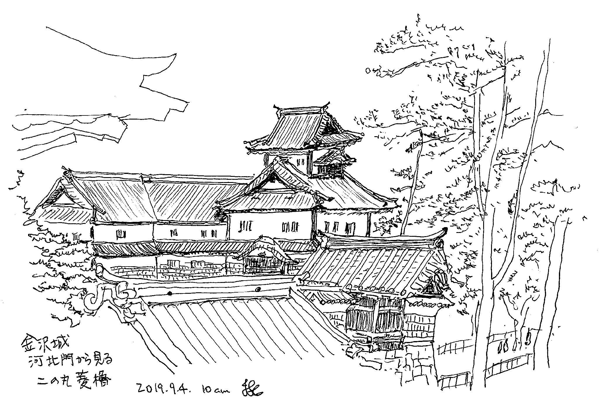 まちの中の建築スケッチ 神田順 金沢城