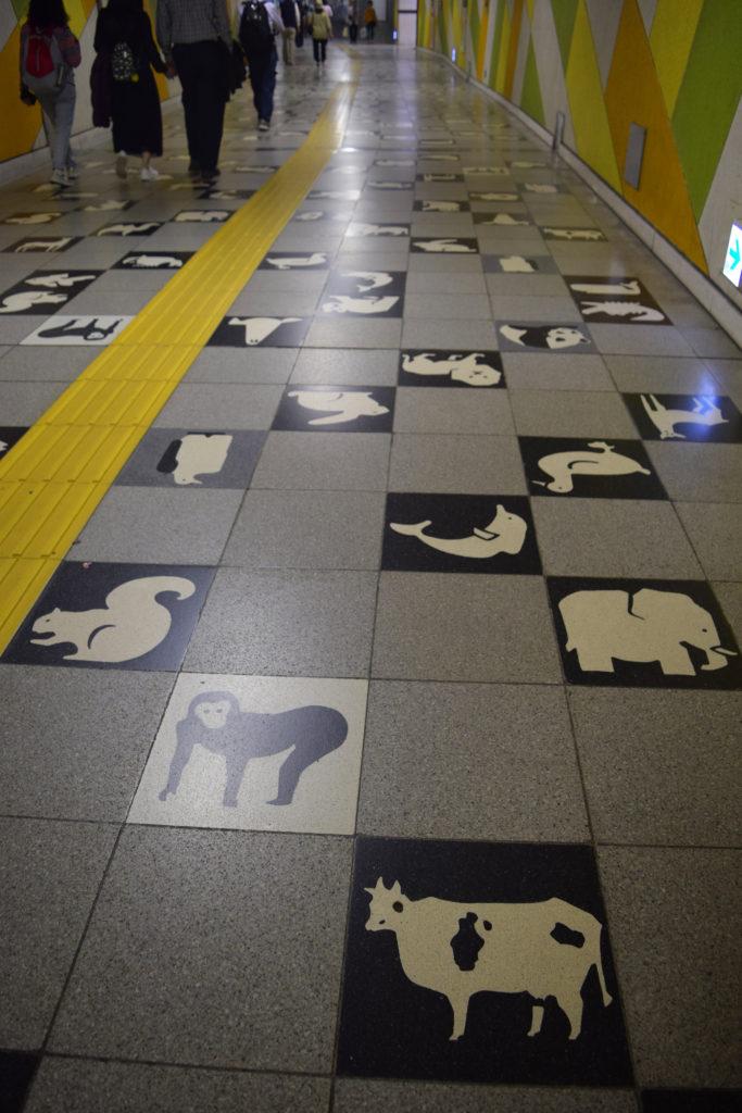 丸山動物園の動物柄タイル