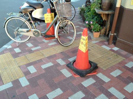 点字ブロック上に自転車を停めている非常識