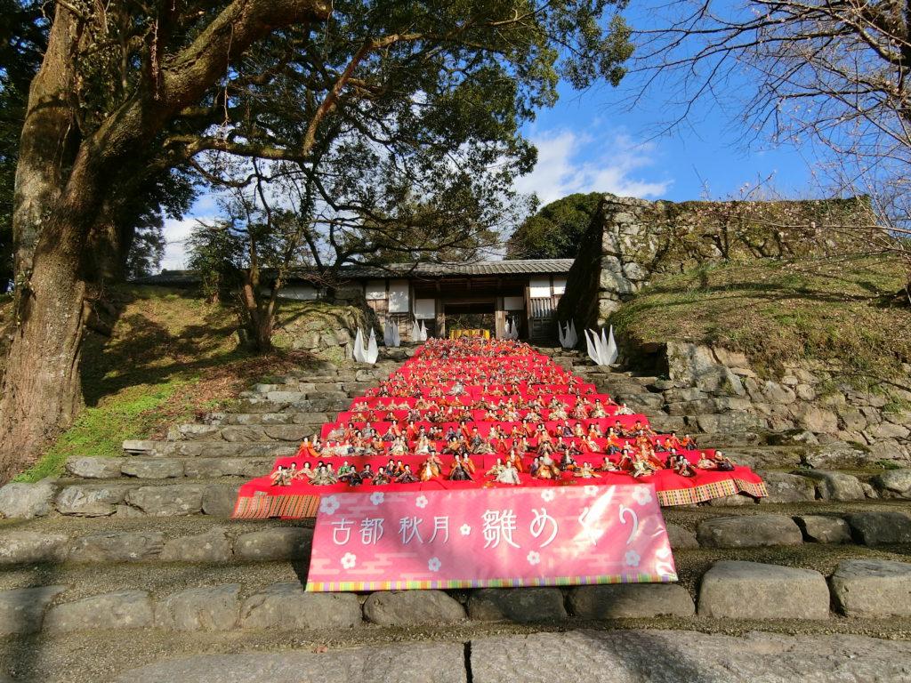 古都秋月雛めぐりで城の階段に展示された沢山の雛人形たち