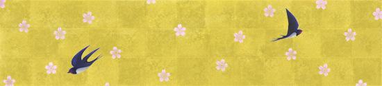花とツバメ