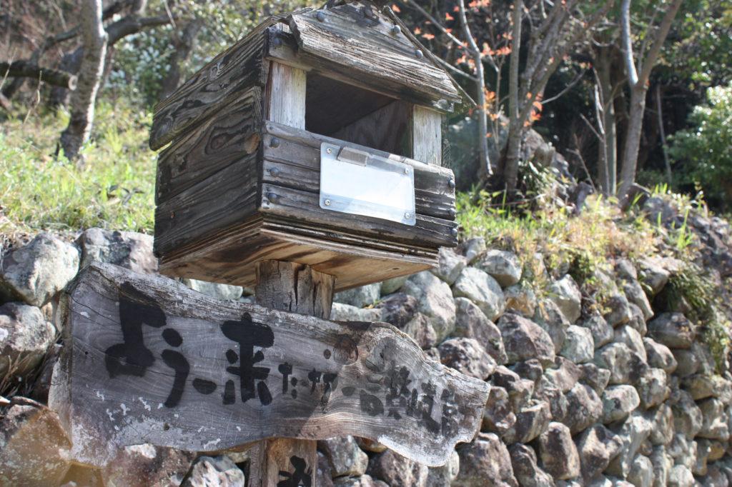 讃岐富士のポスト